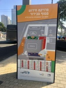 hebreeuws tel aviv busstation